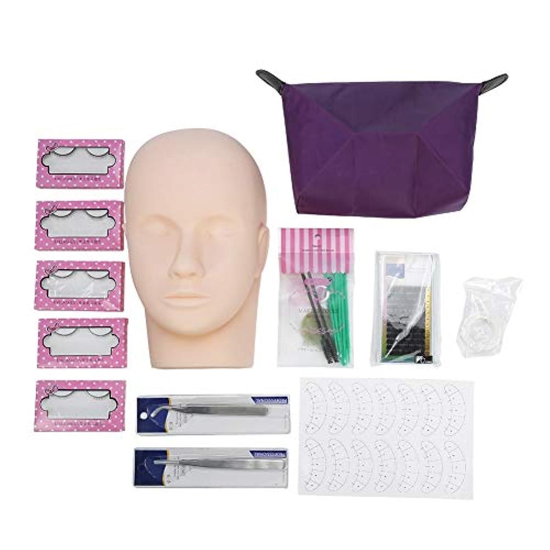 青器具情緒的まつげ エクステンション トレーニング、エクステンションキット、偽のまつげ、練習ツール、化粧ポーチ付き