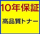 富士ゼロックス カラーレーザートナー【ドラムカートリッジ】 CT350187