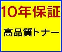 NEC PR-L9600C-16 純正トナー イエロー【大容量】