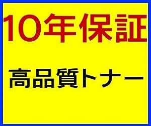 OKI MICROLINE VINCI LEDカラープリンタ C941/931/911dn用 純正トナー イエロー TNR-C3RY2