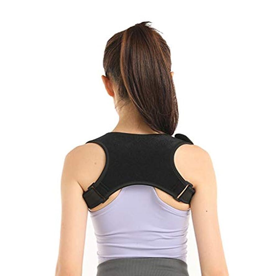 背部サポート姿勢装具 - 男女兼用の内部の浸透のガスの反こぶの矯正ベルト