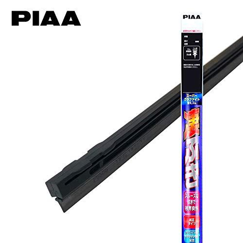 PIAA (ピア) ワイパー替えゴム 【スーパーグラファイト】 No.5 400mm WGR40