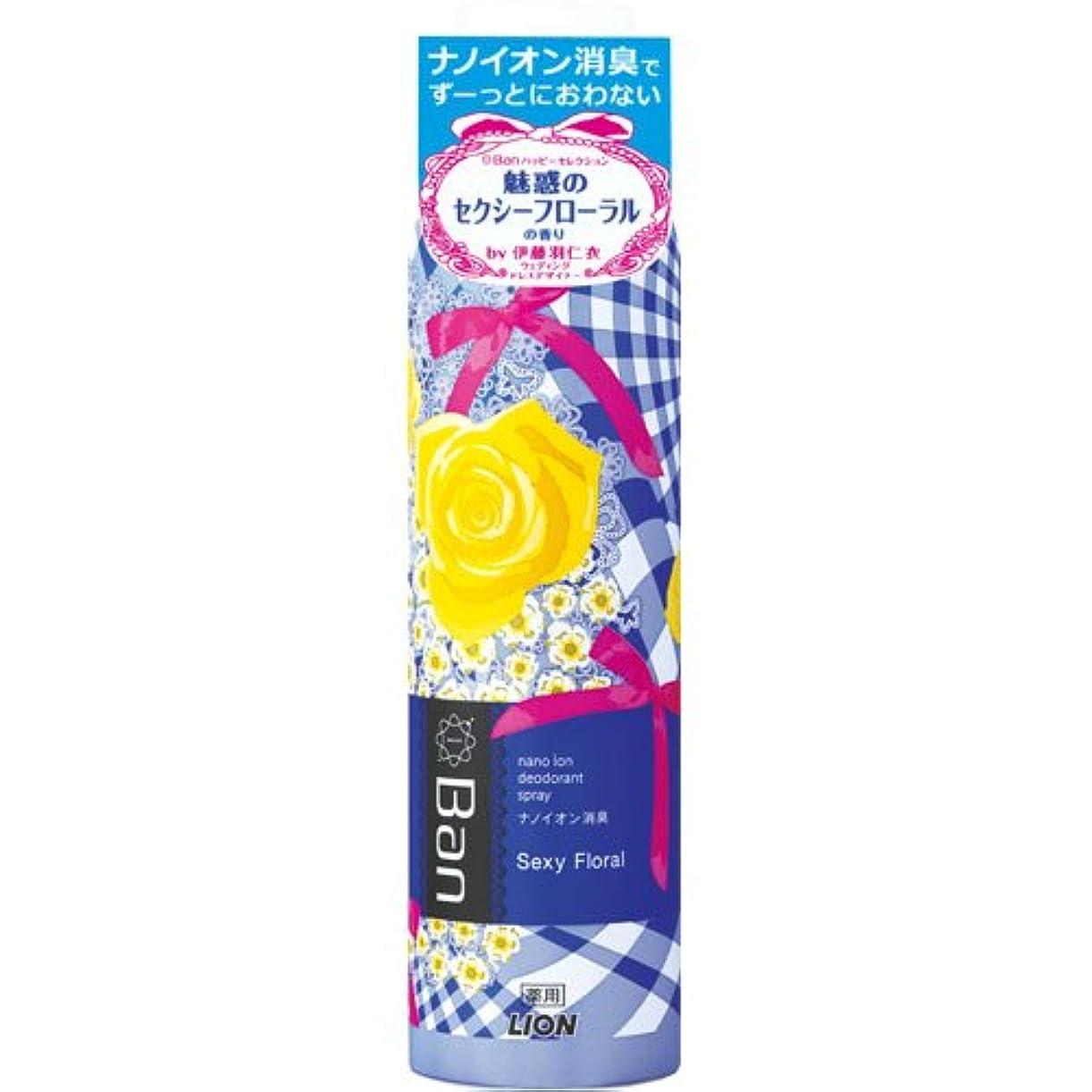 可能フォーク頑丈Ban デオドラントパウダースプレー 魅惑のセクシーフローラルの香り 特大 135g (医薬部外品)