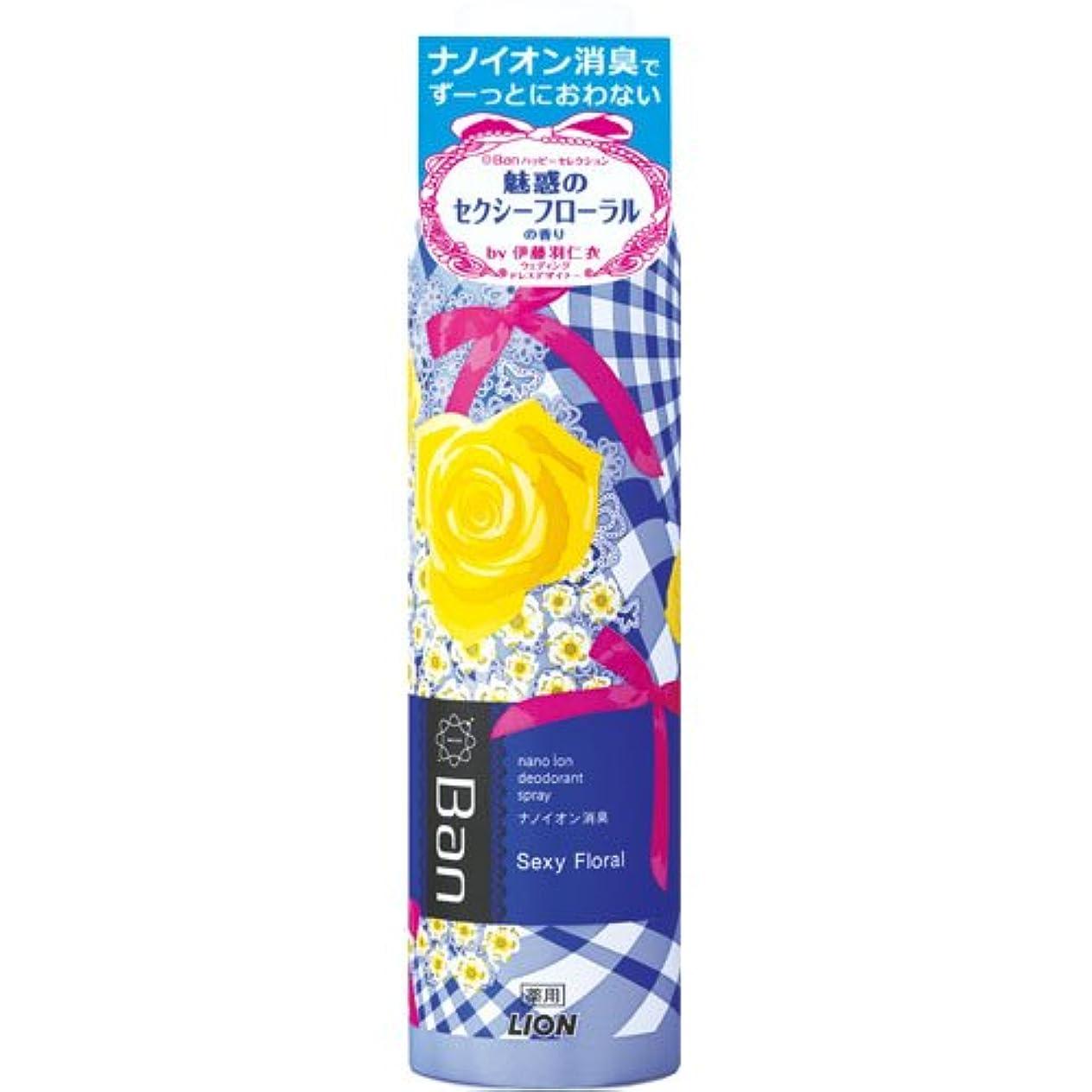 飾り羽聞く夏Ban デオドラントパウダースプレー 魅惑のセクシーフローラルの香り 特大 135g (医薬部外品)