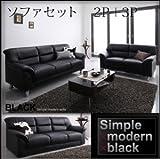 シンプルモダンシリーズ【BLACK】ブラック ソファセット 2P+3P/2Pソファ レザータイプ/レザーソファ/3Pソファ/デザインソファ/デザイナーズ家具 ¥ 57,879