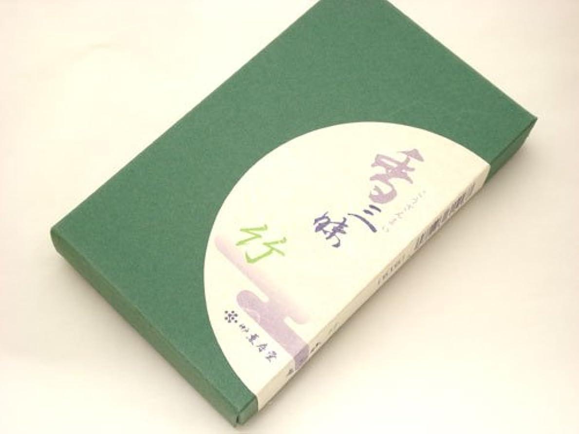 唯一シリングハーフ楽しむ香り!香三昧(こうざんまい) 竹 【スティック】