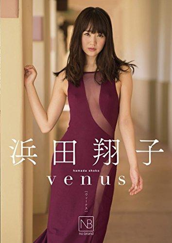 浜田翔子/VENUS [DVD]
