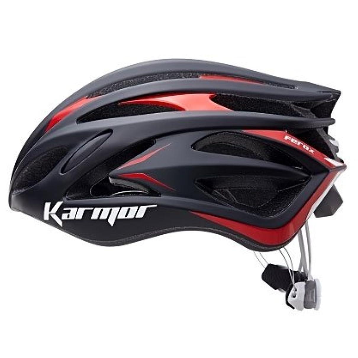望む高く魔術師Karmar(カーマー) ヘルメット FEROX2 (フェロックス2) ブラック/レッド S/M 55-58cm Boaシステム搭載 自転車用ヘルメット R2KA151215X マルチ