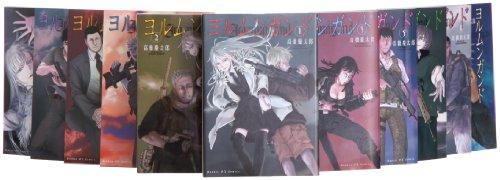 ヨルムンガンド コミック 1-11巻 セット (サンデーGXコミックス)