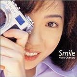 Smile/