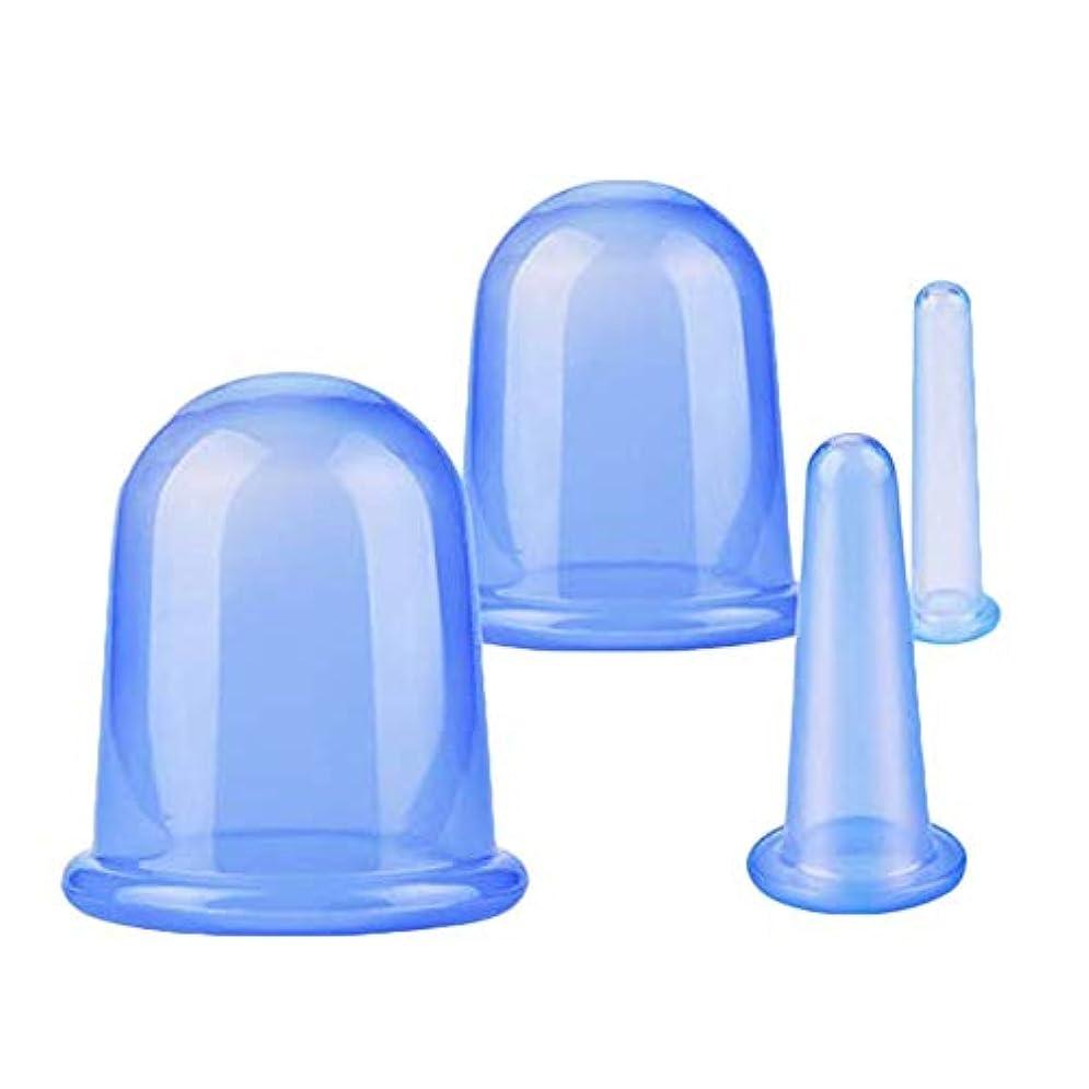 結婚式コンプリート未接続吸い玉カップ カッピング 真空カップ カッピング療法 シリコーン ボディマッサージ 痛みリリーフ マッサージツール 高品質 耐久性 4個セットCutelove