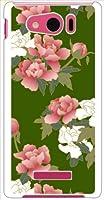 SHL24 AQUOS PHONE SERIE mini アクオスフォン ca582-4 和柄 花柄 牡丹 ぼたん ハード ケース カバー ジャケット au