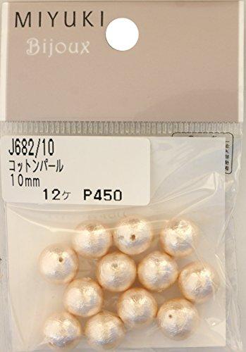 MIYUKI(ミユキ) コットンパール 10mm 丸玉 綿 ビーズ 軽量