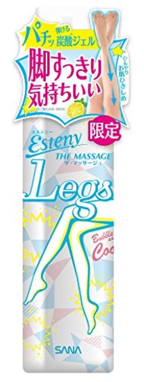 考慮大腿媒染剤エステニー レッグジェル 100g