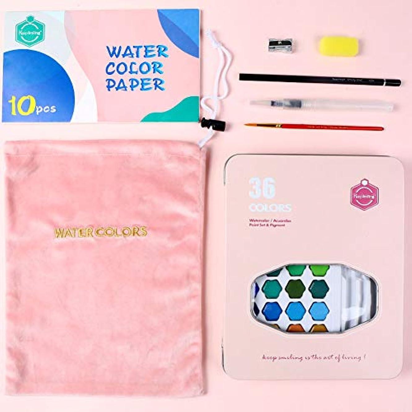 寝室おしゃれな二層ACHICOO 顔料 水彩ペイントセット 36色 固体 濃縮 アートデザイン 絵の具 文房具 ピンク
