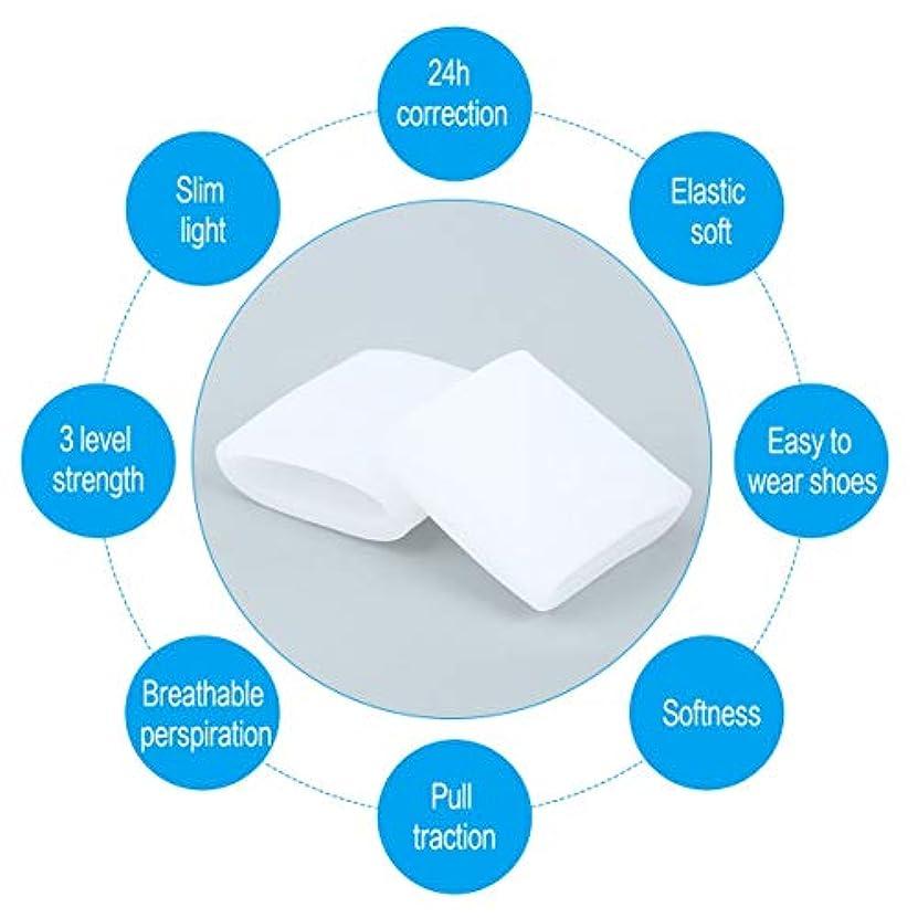 学士領域移住する2pcs Silicone Gel Toe Tube Toe Caps Toe Cushions Foot Remover Finger Toe Protective Body Massager Insoles Health...