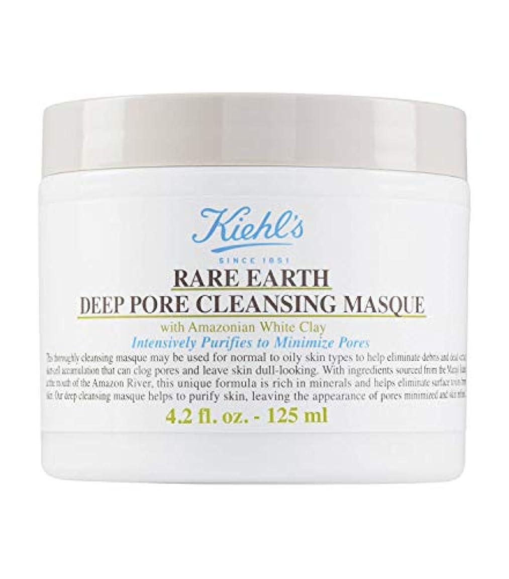 平野シティ資料キールズ レアアースディープポアクレンジングマスク 142g / Kiehl's Rare Earth Deep Pore Cleansing Mask