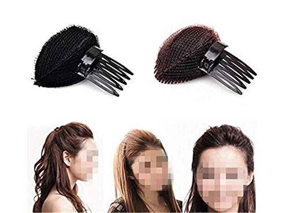 セラフ最小化するくるみ2pcs Hair Styler Volume Bouffant Beehive Shaper Bumpits Bump Foam Hair Styler Clip Stick Comb Insert Tool [並行輸入品]