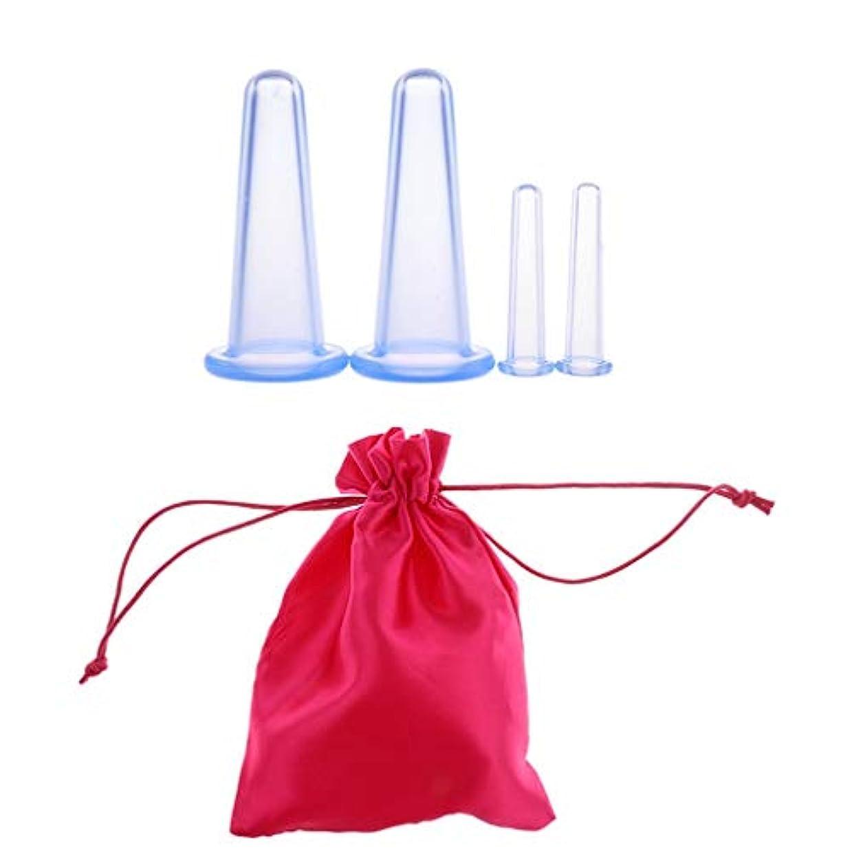 悪質なキャラバン討論4 Pieces Silicone Body Facial Cupping Set Anti Cellulite Massage Vacuum Cups suit for Lifting Massage Face Eye...
