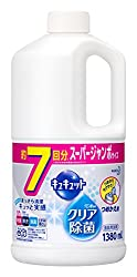 【大容量】キュキュット 食器用洗剤 クリア除菌 詰替用 1380ml
