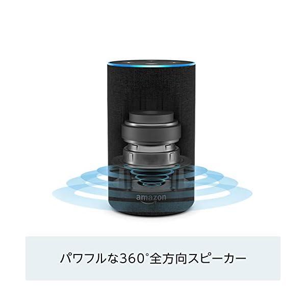 Echo 第2世代 - スマートスピーカー w...の紹介画像6