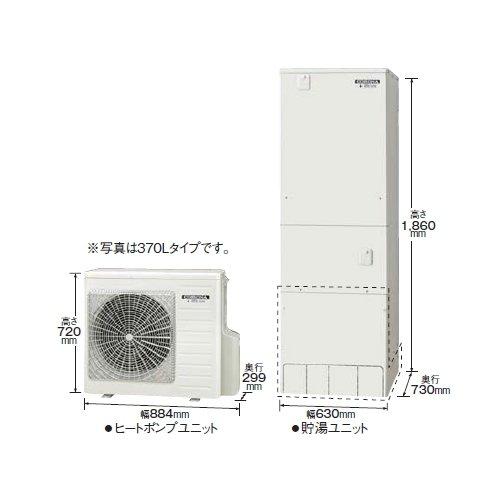 コロナ エコキュート(一般地向け)370L オート・スタンダードタイプ CHP-37SAX1 脚カバー・ボイスリモコンセット