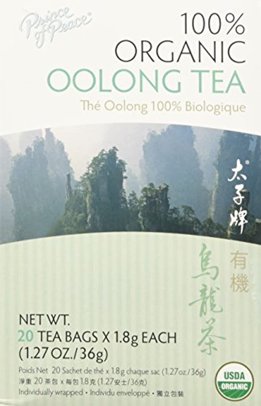 現れる翻訳する先生海外直送品Organic Oolong Tea, 20 Bags by Prince Of Peace