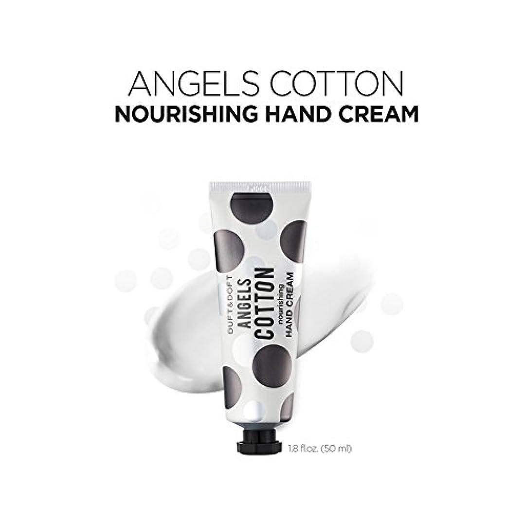力強い不透明な歯痛ゥフト&ドフト [DUFT&DOFT] エンジェルコットン ナリシング ハンドクリーム Angel Cotton Nourishing Hand Cream (50ml + 50ml) / 韓国製 韓国直送品