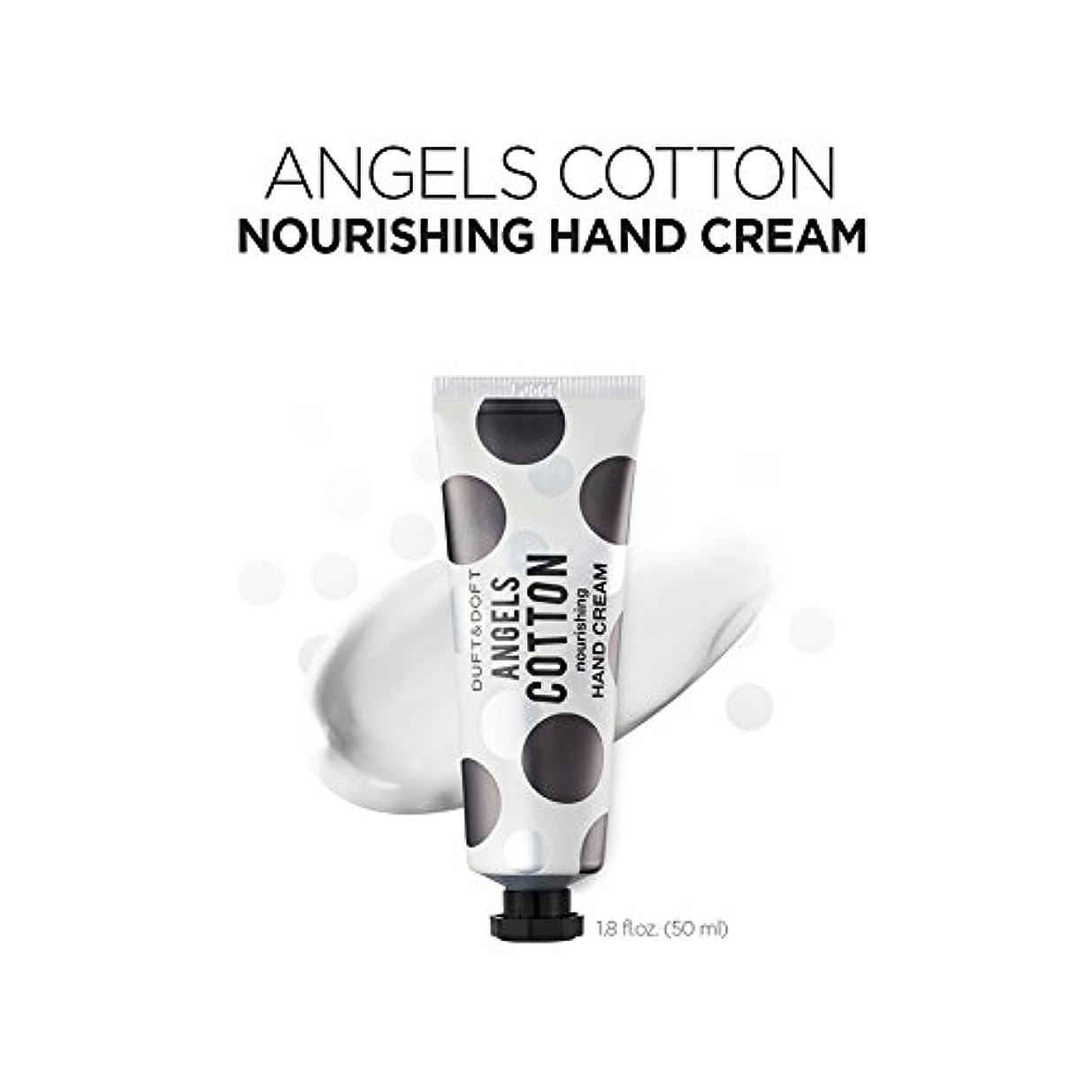 ローン批評命令的ゥフト&ドフト [DUFT&DOFT] エンジェルコットン ナリシング ハンドクリーム Angel Cotton Nourishing Hand Cream (50ml + 50ml) / 韓国製 韓国直送品