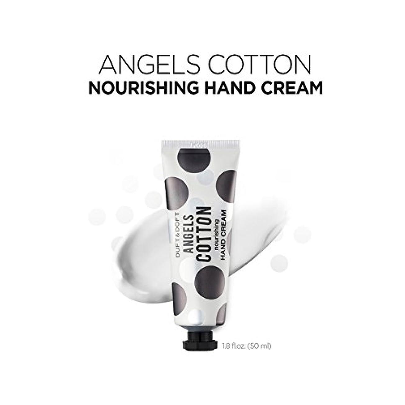 一貫性のない疫病欠陥ゥフト&ドフト [DUFT&DOFT] エンジェルコットン ナリシング ハンドクリーム Angel Cotton Nourishing Hand Cream (50ml + 50ml) / 韓国製 韓国直送品