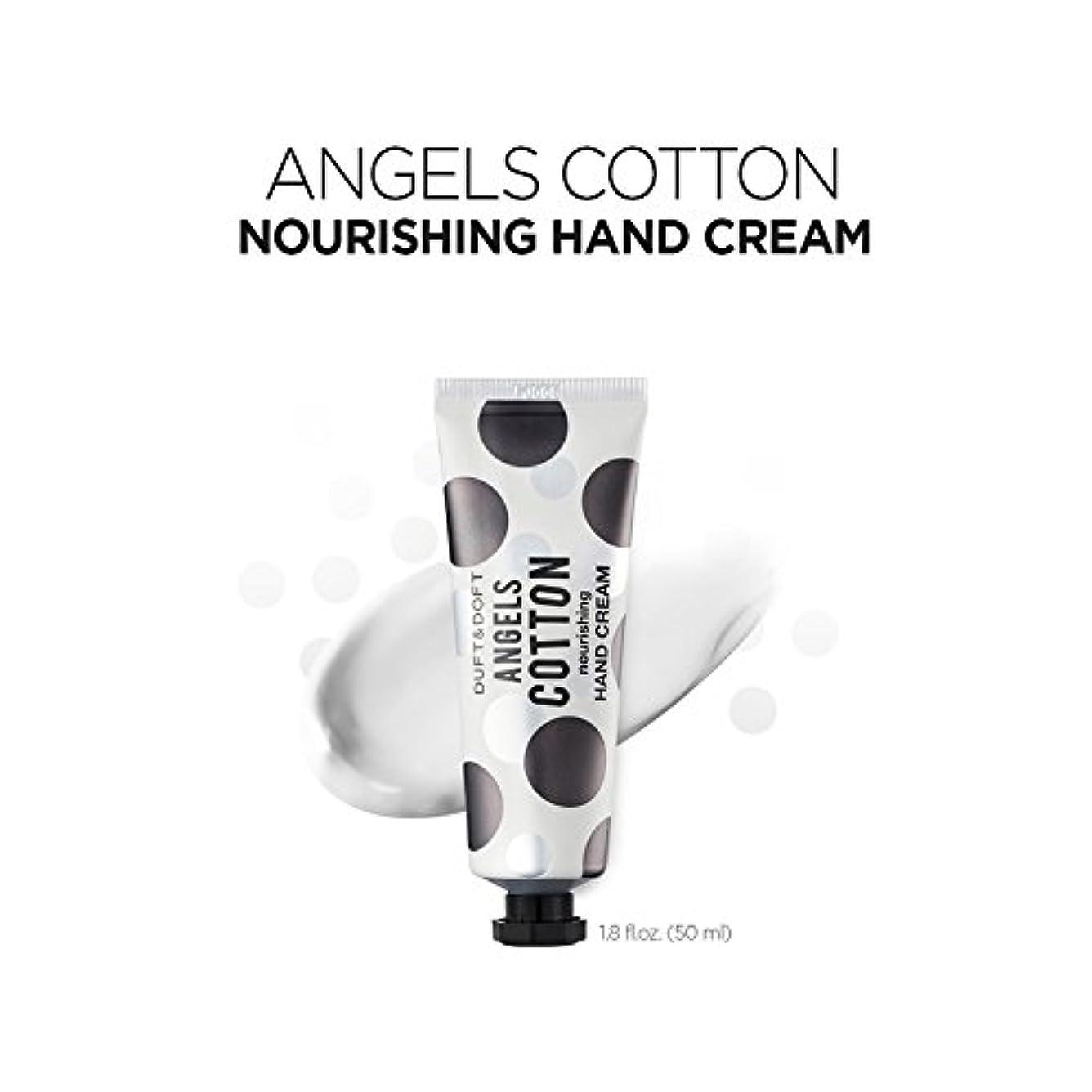 関係カラス過言ゥフト&ドフト [DUFT&DOFT] エンジェルコットン ナリシング ハンドクリーム Angel Cotton Nourishing Hand Cream (50ml + 50ml) / 韓国製 韓国直送品