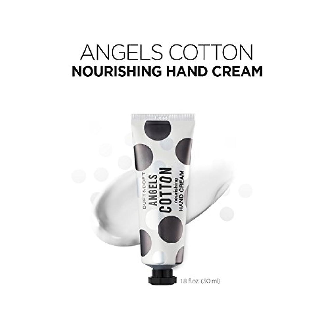 いらいらする新年告白ゥフト&ドフト [DUFT&DOFT] エンジェルコットン ナリシング ハンドクリーム Angel Cotton Nourishing Hand Cream (50ml + 50ml) / 韓国製 韓国直送品