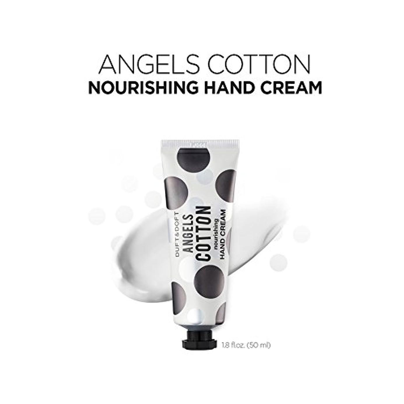 発表登録するお互いゥフト&ドフト [DUFT&DOFT] エンジェルコットン ナリシング ハンドクリーム Angel Cotton Nourishing Hand Cream (50ml + 50ml) / 韓国製 韓国直送品
