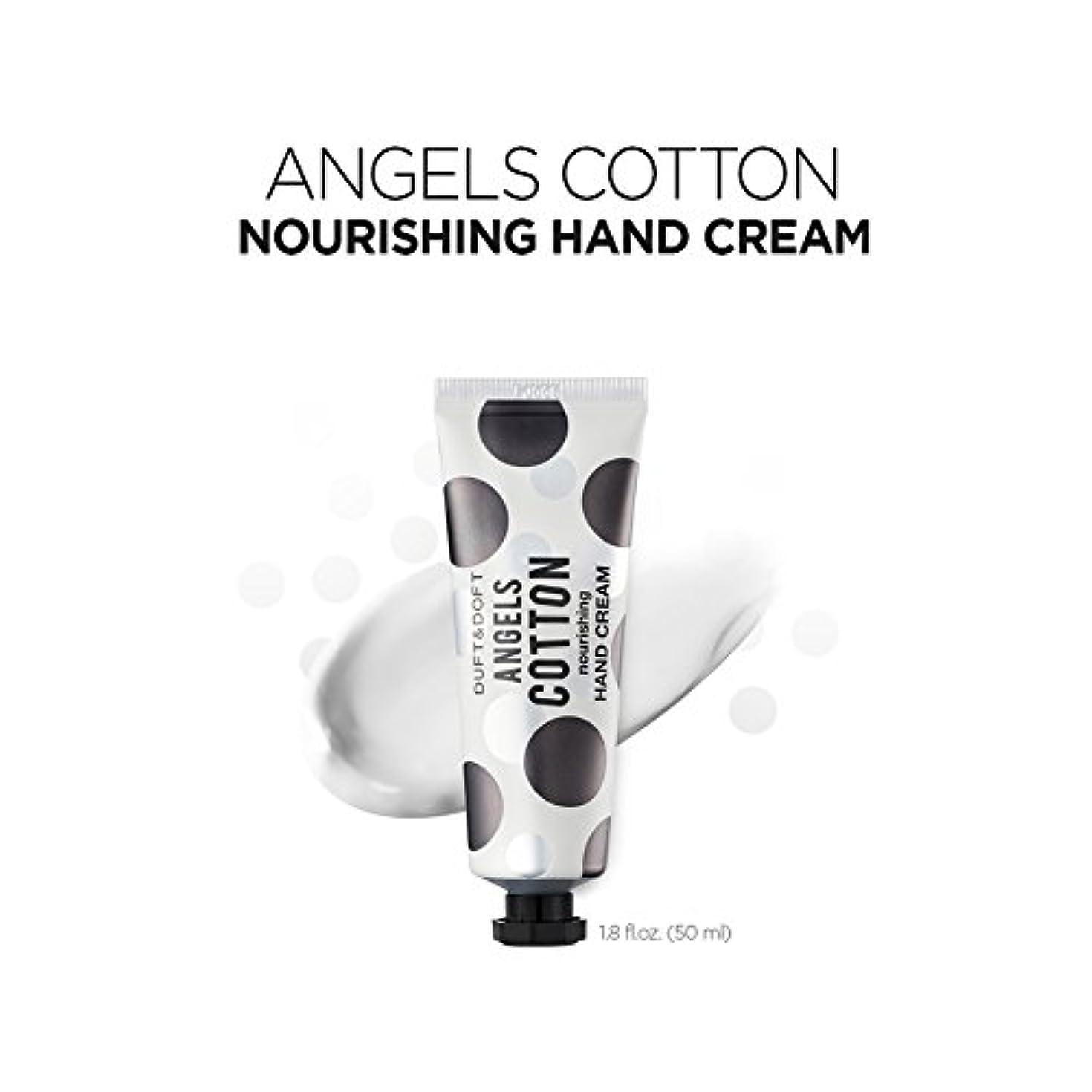 見習い筋肉の何でもゥフト&ドフト [DUFT&DOFT] エンジェルコットン ナリシング ハンドクリーム Angel Cotton Nourishing Hand Cream (50ml + 50ml) / 韓国製 韓国直送品