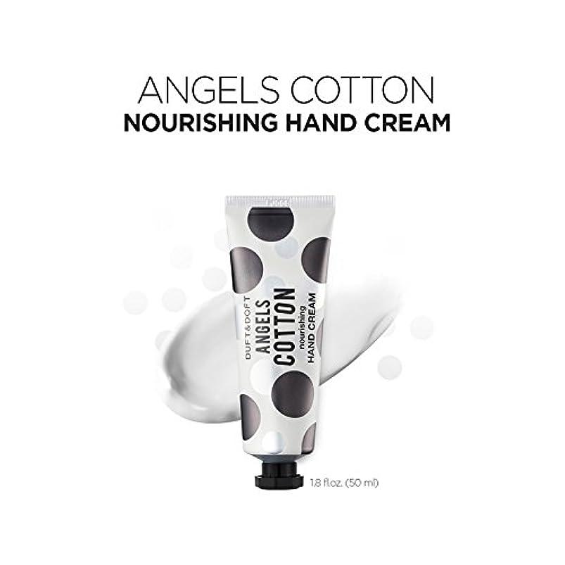 監査ひまわりふつうゥフト&ドフト [DUFT&DOFT] エンジェルコットン ナリシング ハンドクリーム Angel Cotton Nourishing Hand Cream (50ml + 50ml) / 韓国製 韓国直送品