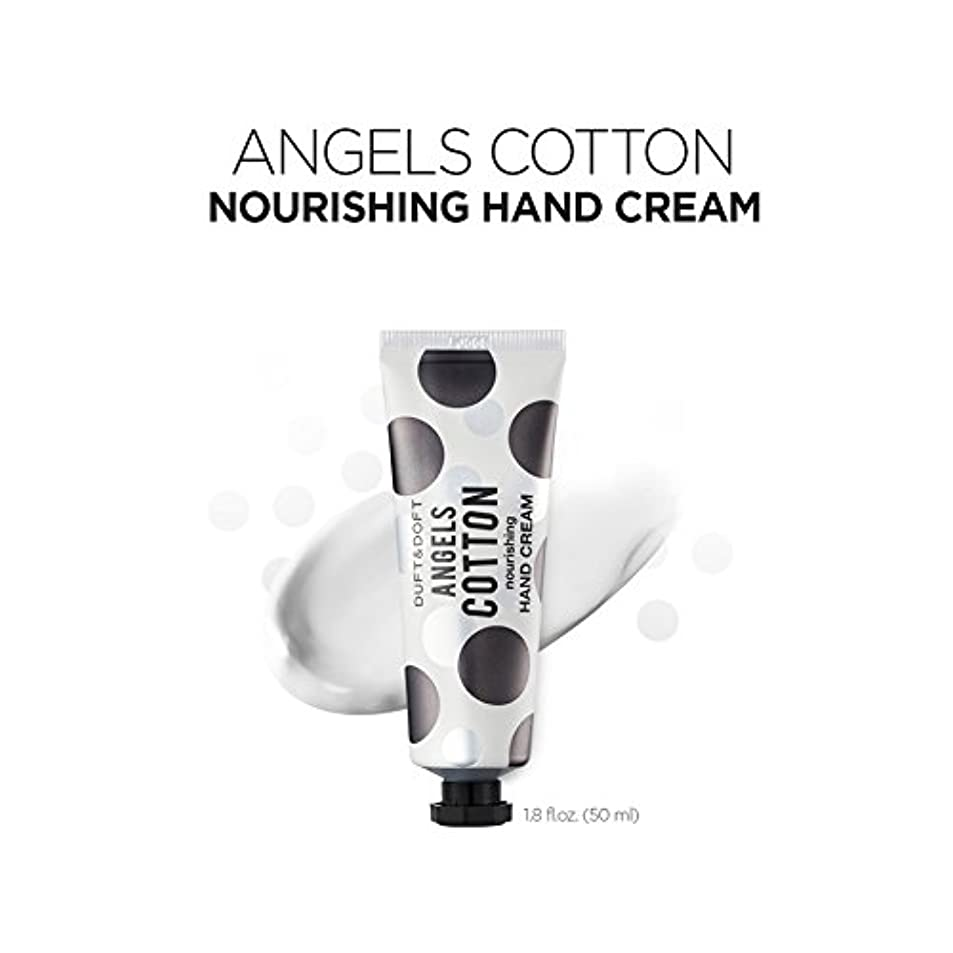 空の上流のオフェンスゥフト&ドフト [DUFT&DOFT] エンジェルコットン ナリシング ハンドクリーム Angel Cotton Nourishing Hand Cream (50ml + 50ml) / 韓国製 韓国直送品