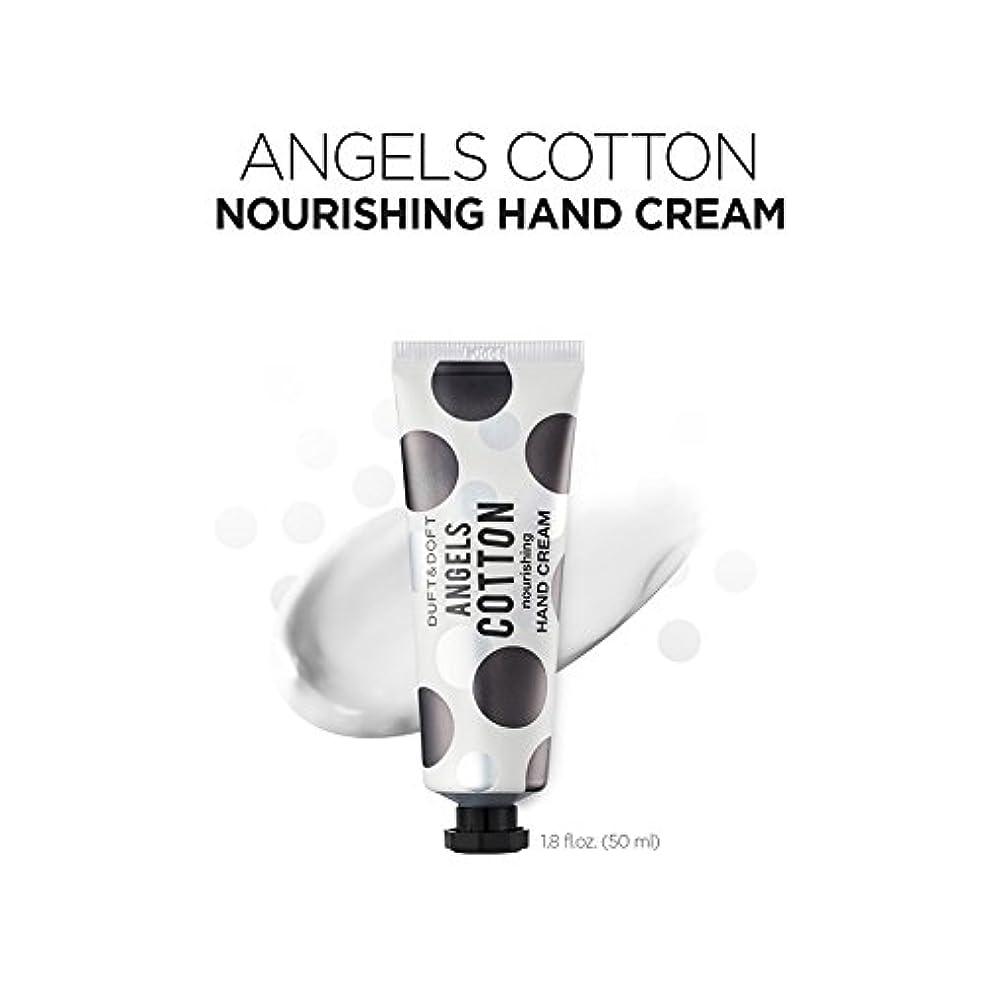 友情クスクスモザイクゥフト&ドフト [DUFT&DOFT] エンジェルコットン ナリシング ハンドクリーム Angel Cotton Nourishing Hand Cream (50ml + 50ml) / 韓国製 韓国直送品
