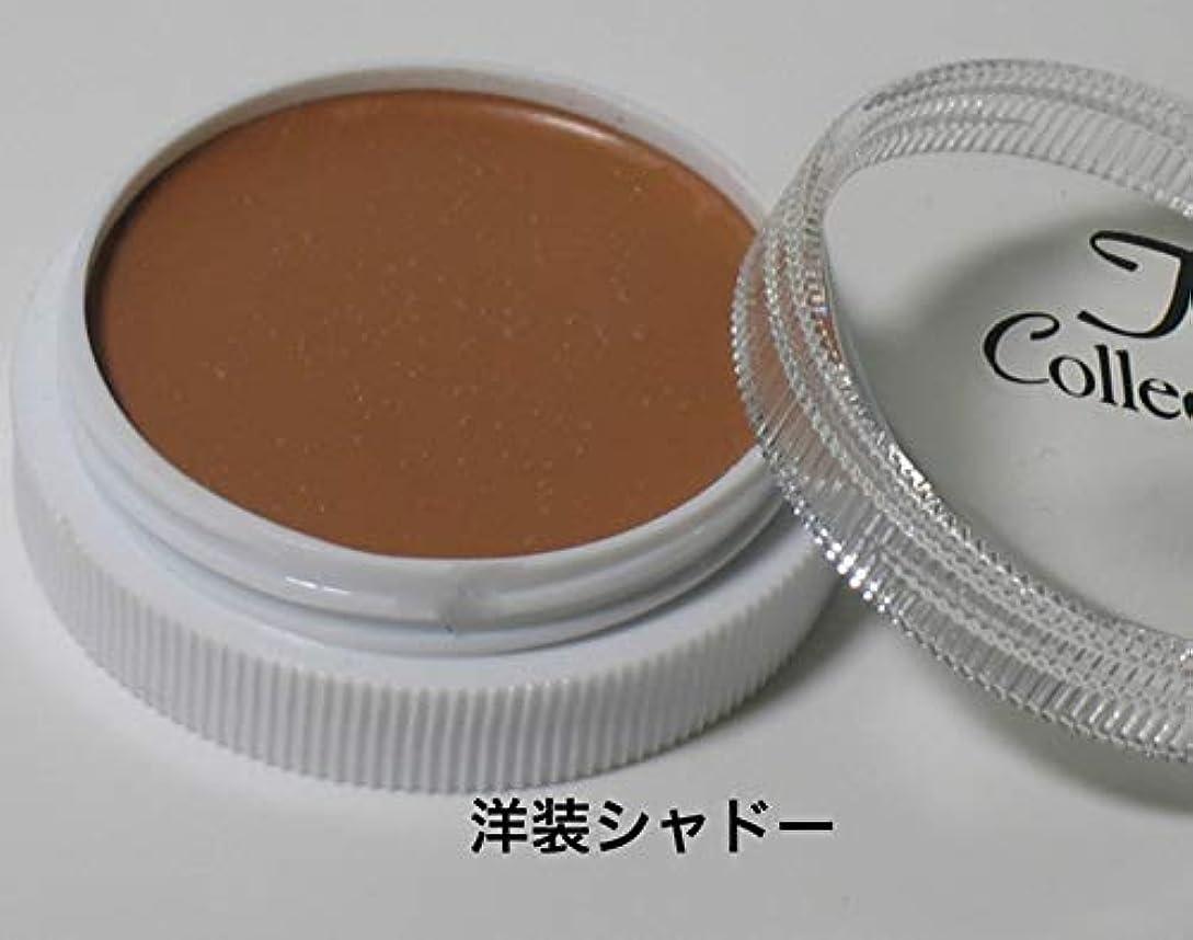 トレイルに話すパートナーtei-collection(テイコレクション) 洋装シャドウ コンシーラー 5g