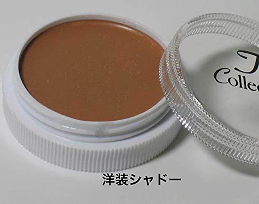 ふくろう驚かすソーセージtei-collection(テイコレクション) 洋装シャドウ コンシーラー 5g