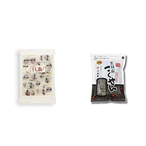 [2点セット] 種なし干し梅(160g)[個包装]・飛騨 打保屋 駄菓子 げんこつきなこ(250g)