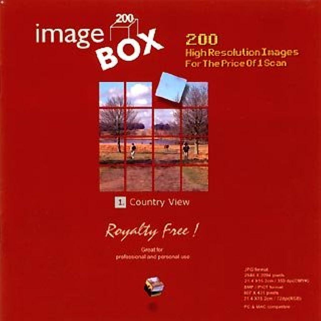 財産感謝ライフルイメージ ボックス Vol.1 田園風景