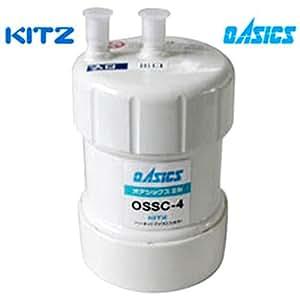 オアシックス OSSC-4 アンダーシンクII型浄水器 交換用カートリッジ(OBSC-40後継モデル)