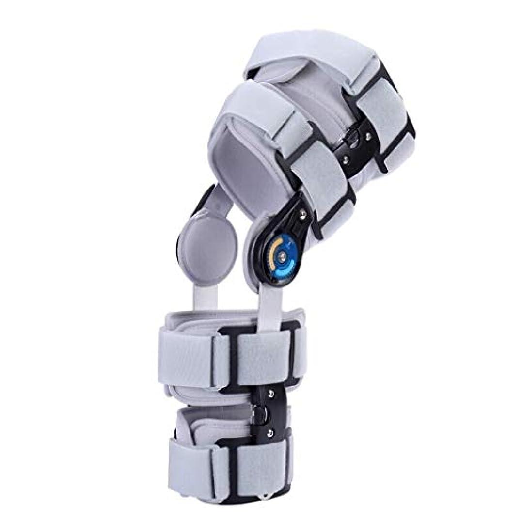 回転する銛寓話整形外科ヒンジ付き膝装具-膝手術靭帯サポート
