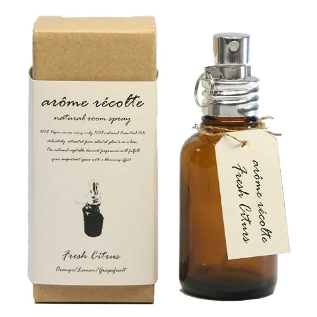 プレビスサイトポータル政令アロマレコルト ナチュラルルームスプレー  フレッシュシトラス【Fresh Citurs】 arome rcolte