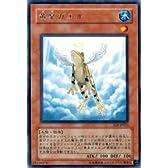 遊戯王カード 黄泉ガエル SOI-JP025R [おもちゃ&ホビー]