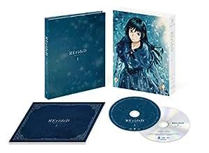 RErideD - 刻越えのデリダ - Blu-ray BOX I