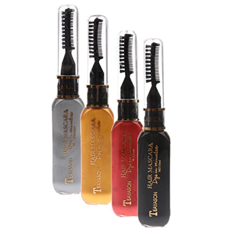 火薬満足できるすることになっているToygogo 4色サロン一時的な色髪染料マスカラ髪チョーク無毒髪染料グレー/ブラック/クラレットレッド/ゴールド