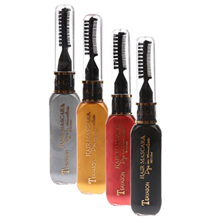 防止しばしばねばねばToygogo 4色サロン一時的な色髪染料マスカラ髪チョーク無毒髪染料グレー/ブラック/クラレットレッド/ゴールド