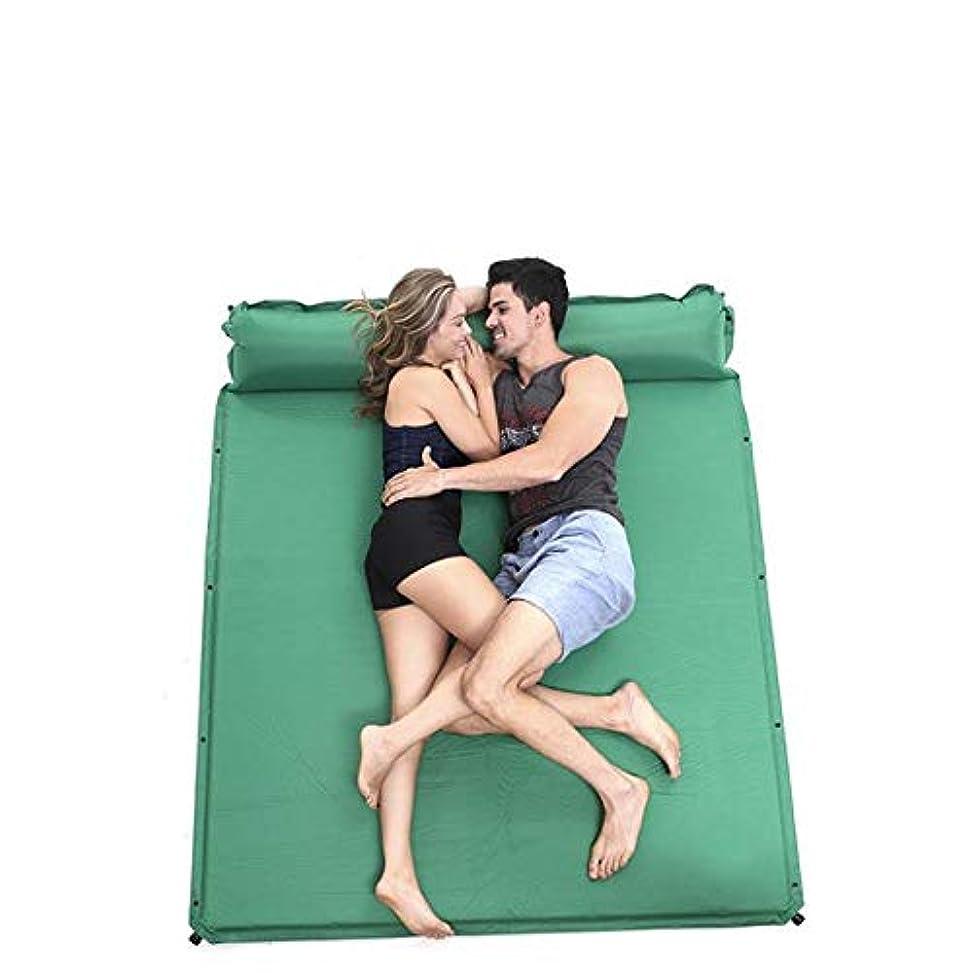 ラグ注ぎます象付属の枕付き防水軽量2?3人用インフレータブル屋外エアマットレスラージコンパクトダブル自己膨張キャンプフォームスリーピングパッド (色 : 緑, サイズ : 74.8*64.9*1.38inches)
