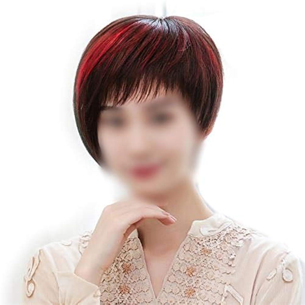 サーフィン短命ソースYOUQIU ナチュラルブラックハイライトレッドボブウィッグショートストレート髪レアル髪ハンサムハンド織ウィッグウィッグ (色 : Natural black)
